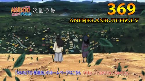 Naruto Shippuuden 369 / Наруто 2 сезон 369