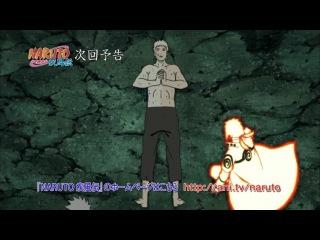 Наруто / Naruto Shippuuden 391